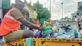 disease-issue-in-kanchipuram