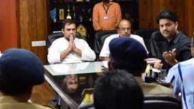 rahul-gandhi-appeals-to-people-to-donate-relief-material-wayanad