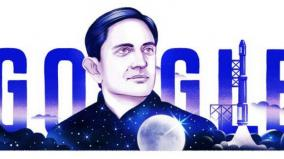 google-doodle-celebrates-vikram-sarabhai-s-100th-birth-anniversary