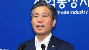 south-korea-to-remove-japan-from-preferred-trade-list