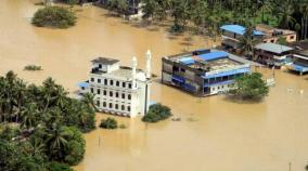 shah-deliberately-skipped-flood-affected-kerala-chose-bjp-ruled-states-for-ariel-surveys-cpim