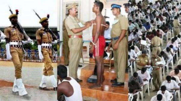 8826-selection-for-police-works-tnusrb-important-announcement