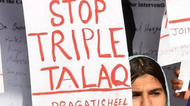 up-woman-gets-triple-talaq-for-merely-asking-for-rs-30