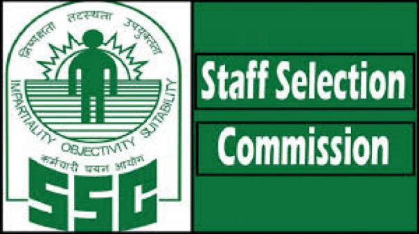 1351-vacancies-in-the-union-ministry-staff-selection-commission