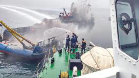 fire-breaks-out-at-visakhapatnam-port