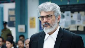 high-ticket-rate-for-nerkonda-paarvai
