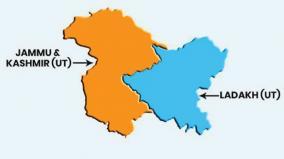 divided-kashmir