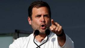 rahul-says-will-visit-j-k-don-t-need-guv-s-aircraft