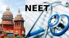 the-neet-exclusion-bill-case-seeking-the-approval-of-the-president-high-court-completion
