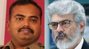 ajith-s-nerkonda-paarvai-and-the-need-for-kavalan-sos-app-deputy-commissioner-s-insists