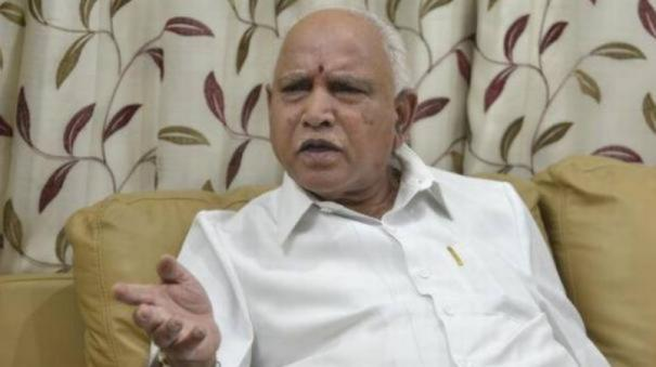 yeddyurappa-s-request-to-the-central-government