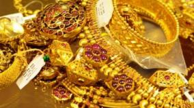 gold-rate-keeps-high