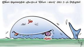 today-s-cartoon