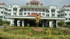 rajendra-balaji-case