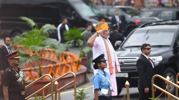 modi-speech-at-independence-day