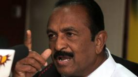 bjp-party-workers-complaint-against-vaiko