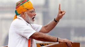 modi-expresses-concern-over-population-explosion-advocates-measures-to-deal-with-it