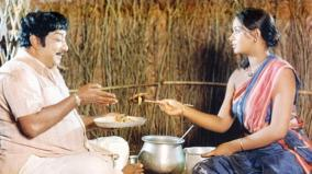 mudhal-mariyadhai-34-years