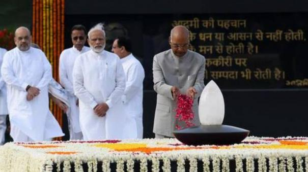 vajpayee-on-first-death-anniversary