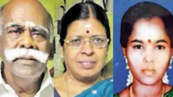 nellai-ex-mayor-murder-issue