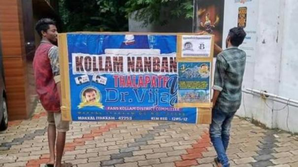vijay-fans-in-kerala-turn-theatres-into-flood-relief-kiosks-after-message-from-their-idol
