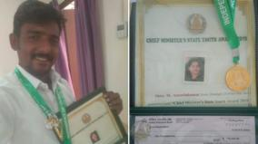 dindigul-youth-wins-award-for-blood-donation