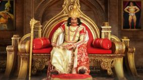 producer-council-statement-about-vadivelu-issue