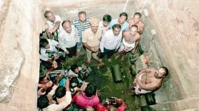 end-of-athivaradar-festival