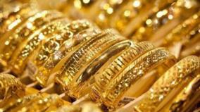gold-rate-details