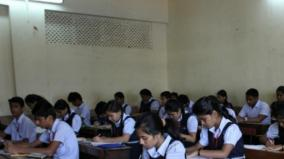 school-education-department-statement