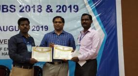 puduvai-gold-certificate