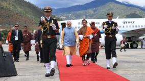 pm-modi-on-2-day-visit-to-bhutan