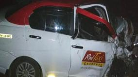 srivilliputhur-car-accident