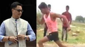 kiren-rijiju-assures-full-support-to-a-sprinter-who-ran-100m-in-11-seconds