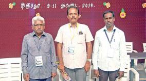 tamilnadu-science-foundation