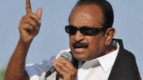 vaiko-journey-against-neutrino-project