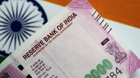 foreign-investors-pull-out-8-319-crore-in-august-amid-persisting-negative-sentiment