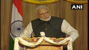bhutanese-students-have-power-and-potential-to-do-extraordinary-things-modi