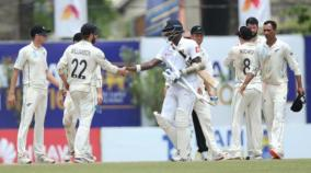 karunaratne-ton-ensures-srilanka-s-victory-against-newzealand-and-lanka-earned-60-points