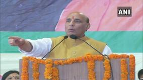 talks-with-pakistan-only-on-pok-rajnath-singh