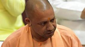 journalist-brother-shot-dead-in-up-cm-yogi-announces-rs-5-lakh-aid