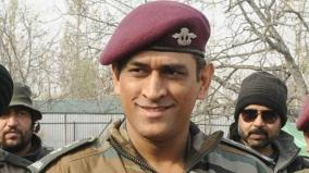 lt-col-ms-dhoni-s-stint-with-106th-battalion-of-territorial-army-ends-cricketer-reunites-with-family-in-new-delhi-sources