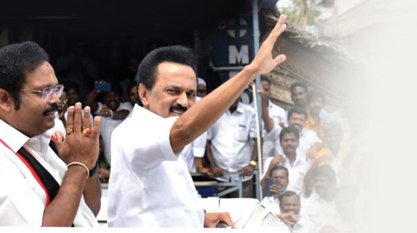 a-message-for-dmk-in-vellore-victory