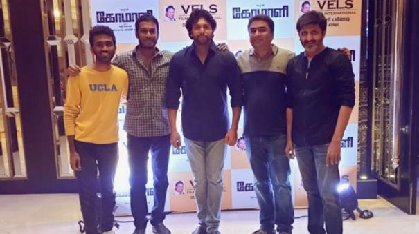 comali-gets-good-response-in-tamlnadu-theatres