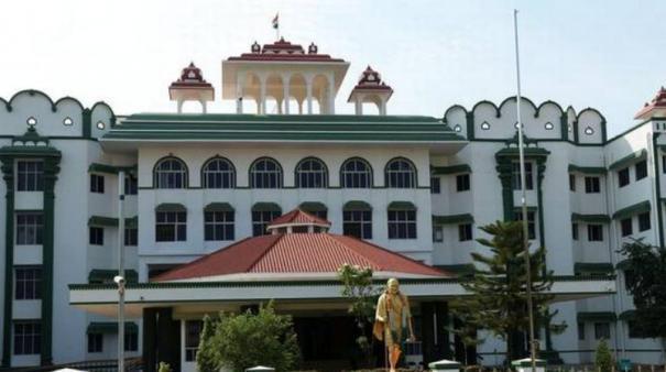 madurai-high-court-bench-order