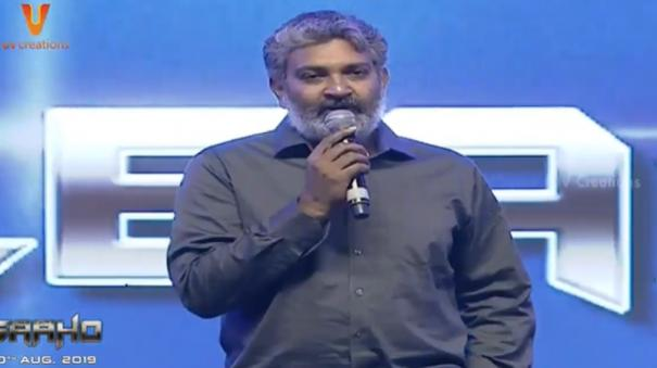 rajamouli-speech-at-saaho-pre-release-event