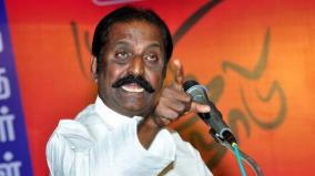 vairamuthu-about-national-awards