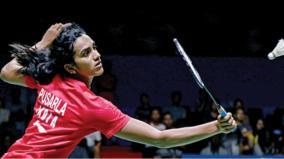 wolrd-badminton-championship