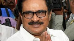 thirunavukarasar-on-p-chidambaram