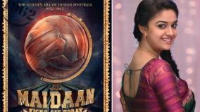 maidaan-first-look-poster-released
